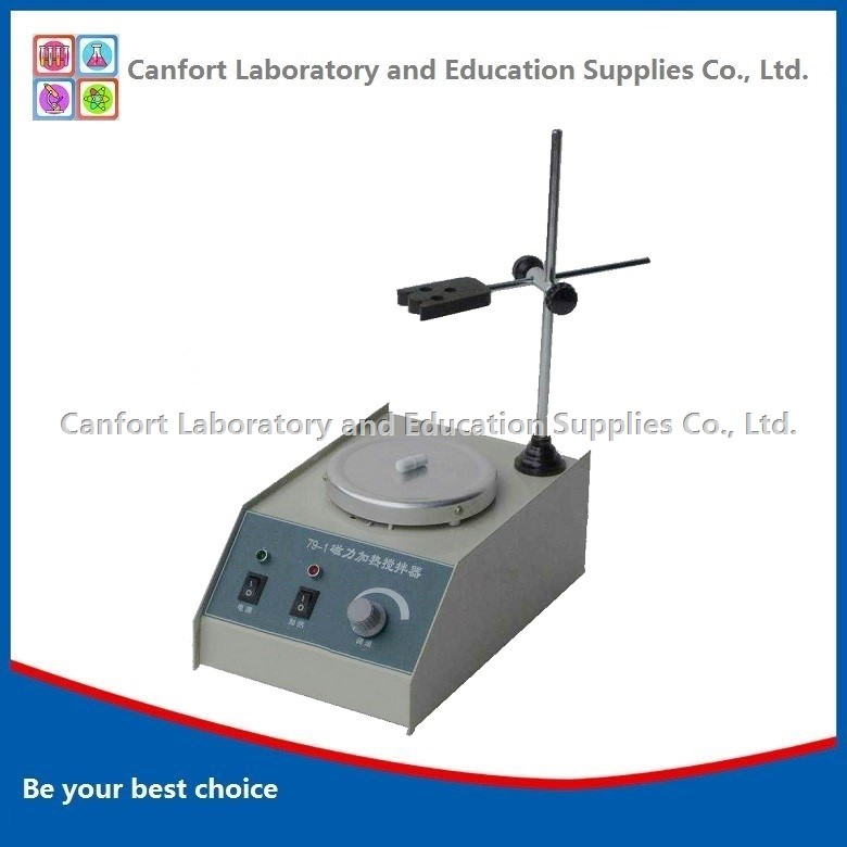Heating Magnetic stirrer Model 79-2 (Bidirection)