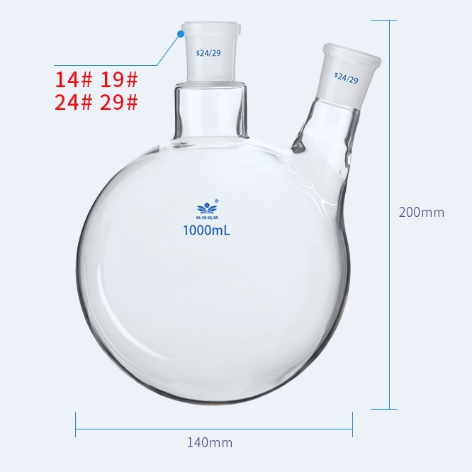 Two Neck Round Bottom Flask