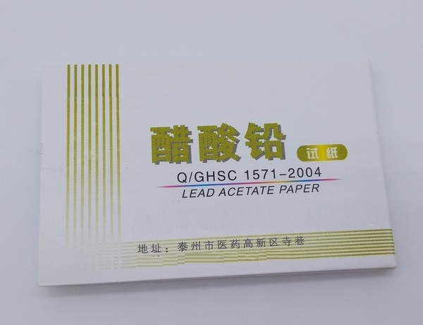 Lead acetate test paper